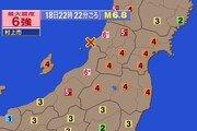 日 야마가타현서 규모 6.8 강진…쓰나미 경보는 해제