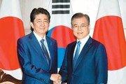 한일 관계는 한국인과 일본인만이 관리할 수 있다 [세계의 눈/토머스 허버드]