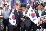 홍문종·조원진 '신공화당' 추진…당명 보면 '족보'가 보인다