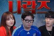 """""""여성 BJ 보고 3번했다""""…BJ 외질혜·감스트·NS 남순 '성희롱 발언' 도마"""