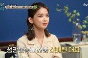 신애련, 400억 연매출 신화…요가강사→'안다르' 대표, 배경은?