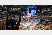"""""""美 계속 위대하게"""" 트럼프, 2만 지지자들 앞서 재선 도전 공식 선언"""