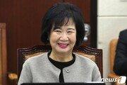 빗발치는 손혜원 국정조사 요구…난감한 여당 이틀째 '침묵'