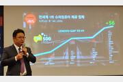 """레노버 DCG """"한국 데이터센터 시장 공략에 사력 집중"""""""
