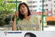 '살림남2' 김승현, 그림에 담은 부모님…'피땀눈물' vs '여인의 향기'