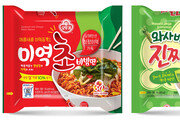 [Food&Dining]'와사비 진짜쫄면' '미역초 비빔면' 300만개 판매