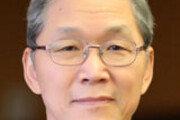 [김도연 칼럼]대한민국 교육문제, 자사고에서 수능까지