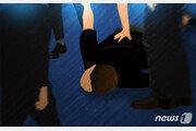 칠곡 중·고교생 집단폭행 7명…성추행 등 가혹행위 의혹