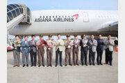아시아나항공, 에어버스 A350 신규도입