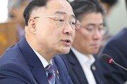 공공기관 경영평가, 석탄공사 '꼴찌'…마사회·한전기술 '미흡'