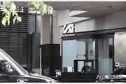 YG 신임 대표, 황보경…양현석·양민석 사퇴 6일만