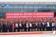 北, 금수산광장서 '시진핑 환영식'…외국 정상에게는 처음