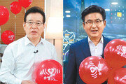 강남-송파구청장도 소생 캠페인 참여