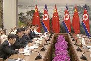 북·중 정상회담 '새로운 역사 출발점…긴밀협력' 합의