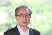 MB, '뇌물 51억' 혐의 추가되나…공소장 변경 여부 주목