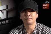 """양현석 """"YG 자체 마약검사, GD 사건 후 책임론에 시작…예방 차원"""""""