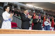 [단독]시진핑-김정은 '北中 혈맹' 과시했지만…비핵화 문제선 온도차