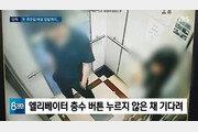 """""""술 먹고 기분 나빠서""""…하룻밤새 귀갓길 여성 2명 쫓아간 男 검거"""