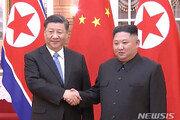 """김정은-시진핑 """"정세 복잡할수록 전략적 소통 긴밀히"""""""