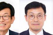 靑정책 '재벌 저격수' 김상조…전임 7개월 만에 교체, 경기하방 문책?