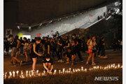 홍콩, 21일 또 대규모 시위…범죄인인도법 철회시한 넘겨