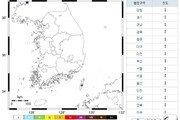 """북한 황해도 송림서 규모 2.5 지진…""""자연지진, 피해없을 것"""""""