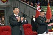"""[속보] """"시진핑, 1박2일 북한 국빈방문 마무리…귀국길 올라"""""""