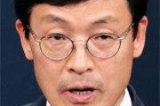 """""""공정경제"""" 앞세우는 靑, 새 정책실장에 김상조"""