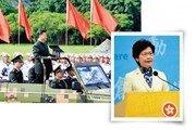 홍콩 시위는 일국(一國) 대 양제(兩制)의 대결
