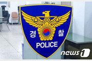 """부산역 3층 난간서 70대 일본인 투신…""""의식불명 상태"""""""