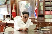 트럼프의 '흥미로운' 친서 받아든 김정은…북미 대화 재개될까