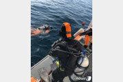 양양 동호해변 인근서 실종 50대男 스쿠버다이버 숨진 채 발견