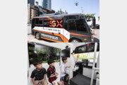 5G 품은 자율주행 버스 도심 달린다