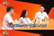 """'미우새' 백지영 """"아끼는 노래 '잊지 말아요'…북한에서 교감"""""""