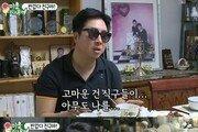 """박수홍 울린 이동우 딸의 버킷리스트…""""아빠랑 유럽 여행 가고 싶다"""""""