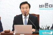 """손학규 """"안보 구멍 아닌 안보해체…국회차원 특위 구성해야"""""""
