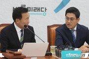 """오신환 """"6월국회 다시 장기파행 조짐""""…민주-한국 비판"""