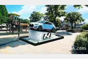 현대차 고성능 N-캐리비안베이, 신개념 연계 마케팅 실시