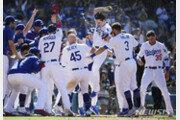 이번엔 스미스, 다저스 3G연속 신인 끝내기홈런…MLB 최초
