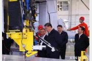 중국 칭화대 연구소, 올해 中 경제성장률 6.3%로 예상