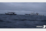 해경, 北목선 발견 후 통합방위 맡은 육군 23사단에 통보 안해