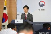 """통일부 """"국내 쌀 5만t 대북지원…이번 주 내부절차 진행 중"""""""