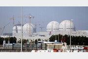 한국, UAE 원전 정비사업계약 체결