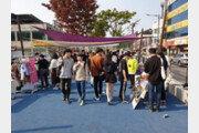 한국교통대학교 지도교수와 학생, 지역 혁신으로 창업 도전