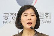 공정위 첫 여성 승진 부이사관…이순미 가맹거래과장