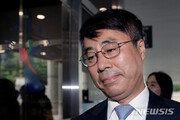 '사법농단' 유해용, '검찰 피의자 조서는 위헌' 헌법소원