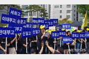서울자사고 평가보고서 절반 이상 제출…내달 둘째주 공개