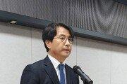 """'성추행 의혹' 이재현 인천 서구청장, 혐의 부인…경찰 """"보강 조사"""""""