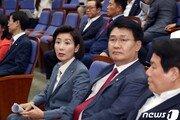 국회 정상화 합의 불발…시험대 오른 나경원 '리더십'
