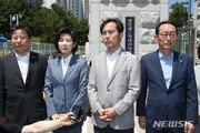 """해군1함대 방문 무산 한국당 """"문전박대"""""""
